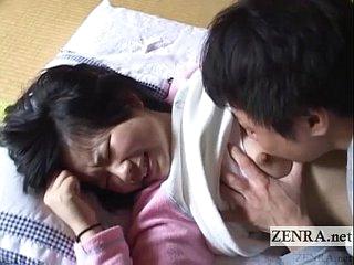 Innocent Japanese schoolgirl..